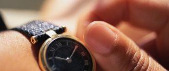 найти часы