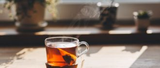 недопитый чай