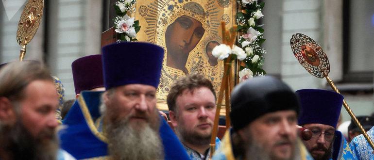 Приметы на казанскую божью матерь