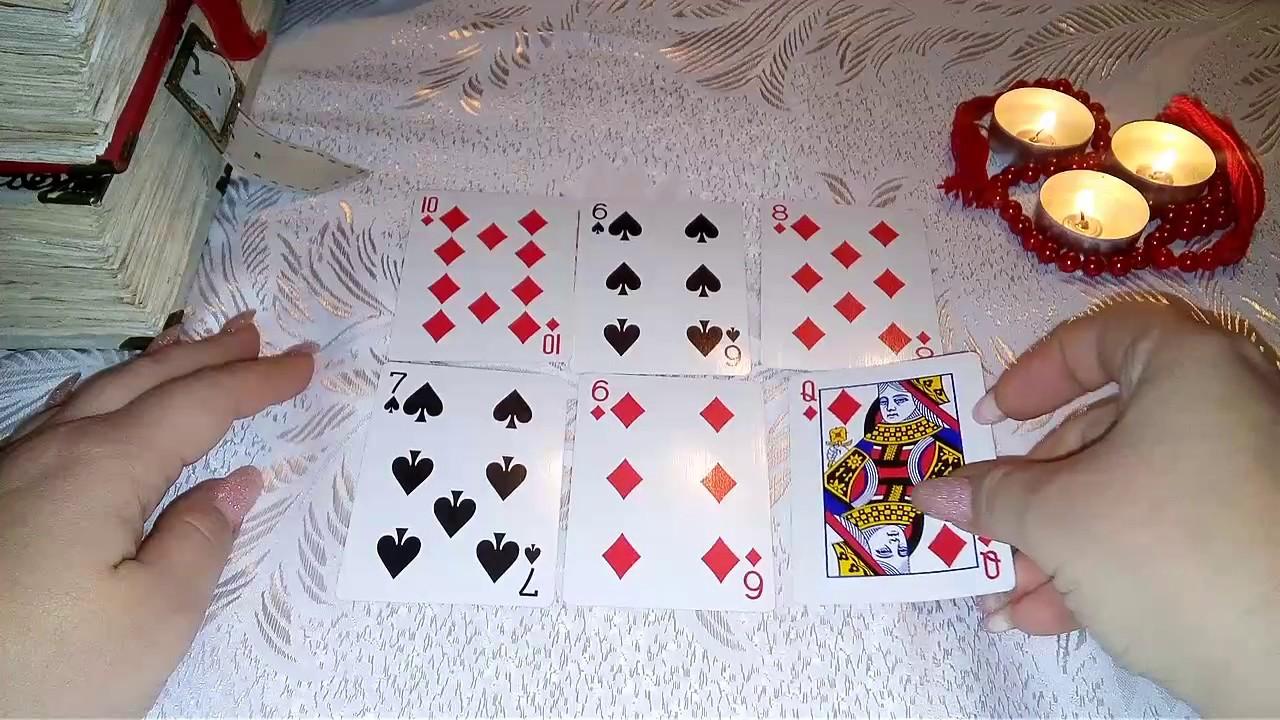 Расклад на 6 карт на отношения