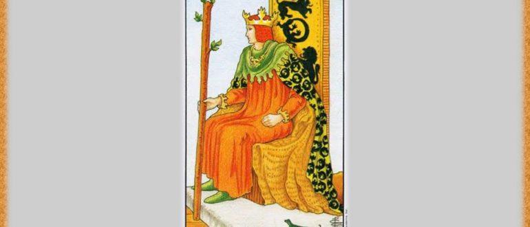 Значение и описание карты Таро Король жезлов