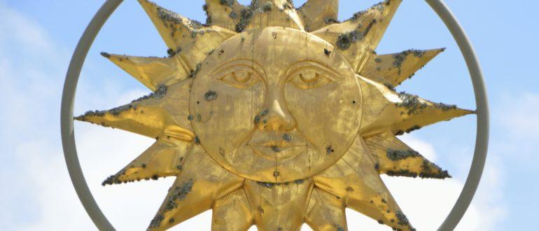 Амулет солнца