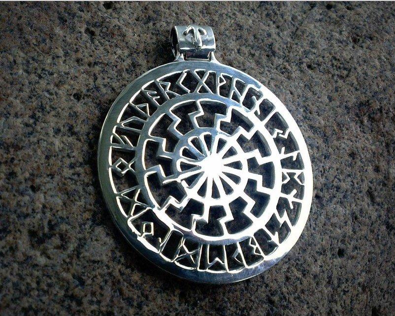 Скандинавское колесо солнца