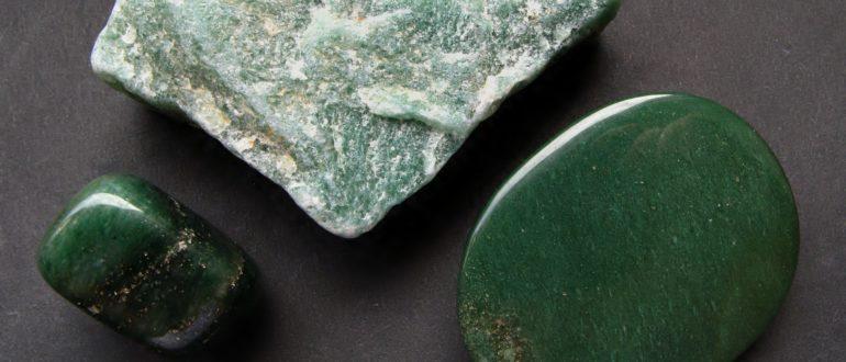 Свойства камня зеленого авантюрина