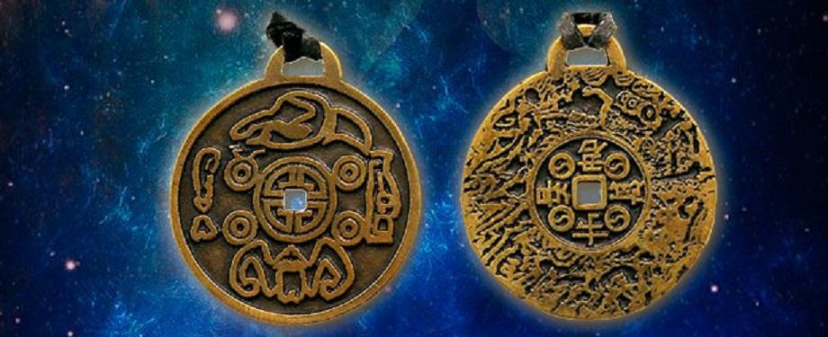 Амулет из царской монеты правда или нет