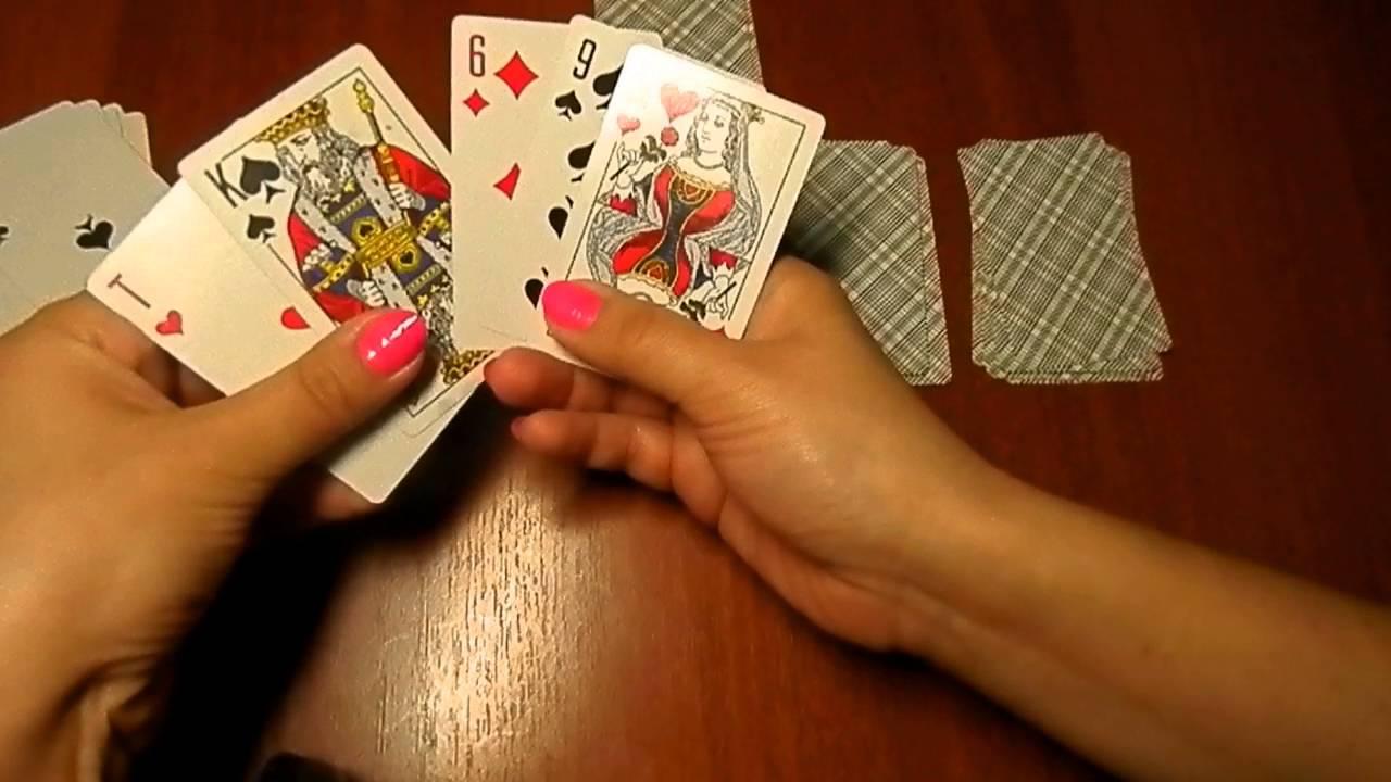 Гадание на игральных картах на замужество