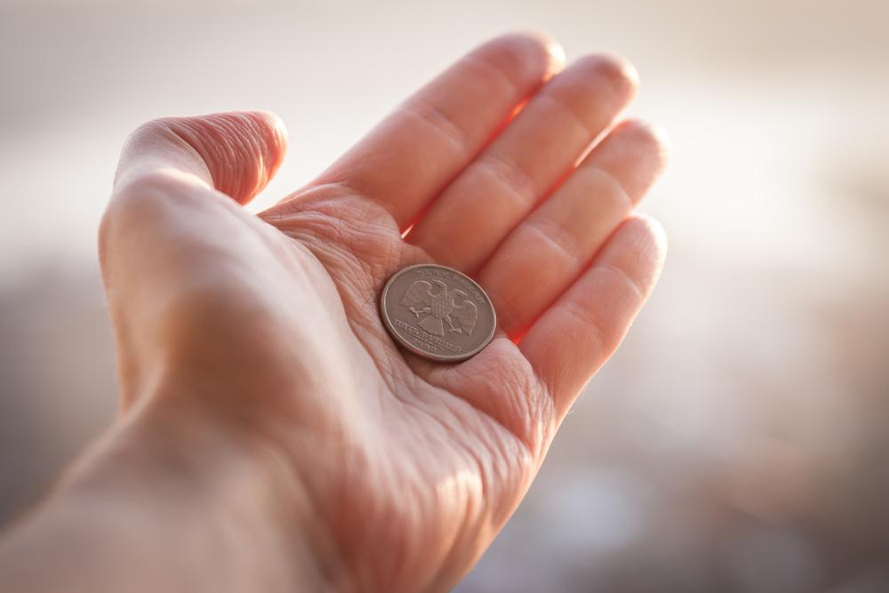 Гадание ответ на вопрос с помощью монет