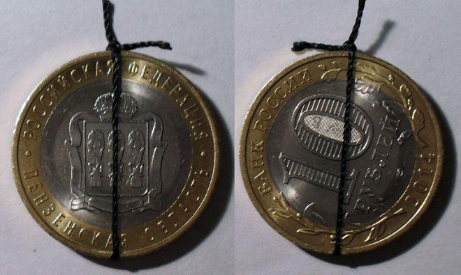 Монета можно сделать амулет на деньги кпп чери амулет замена масла