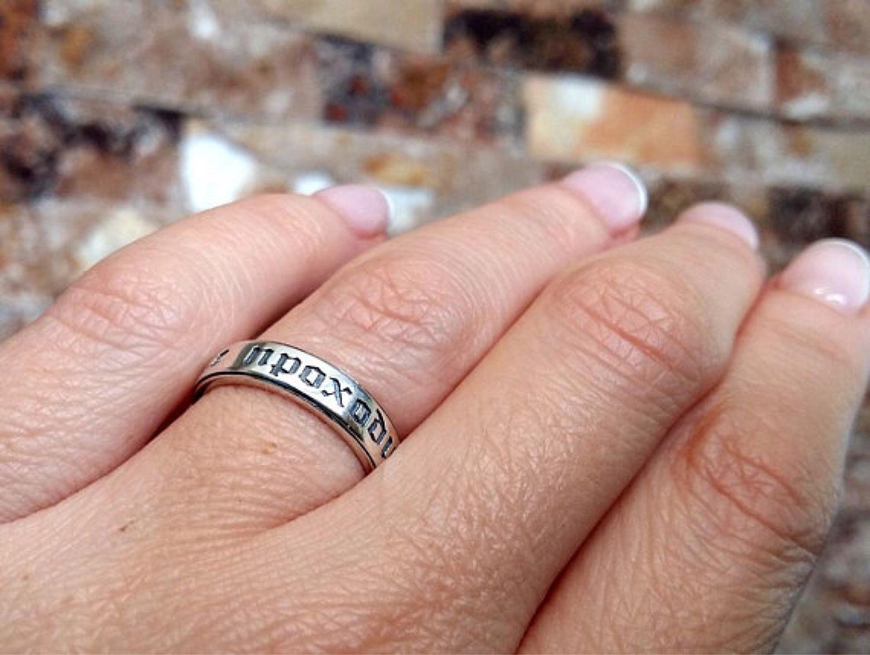 Кольцо царя Соломона своими руками