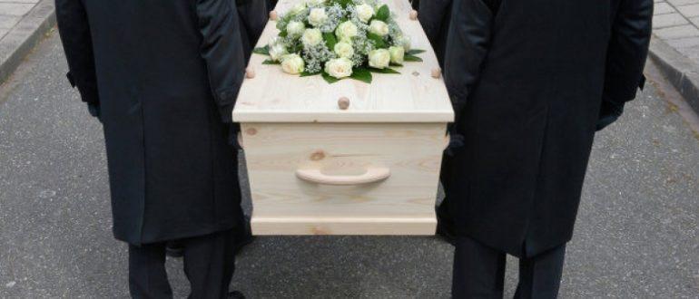 на похоронах