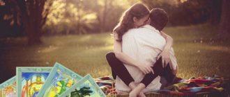 Самые лучшие гадания на любовь онлайн бесплатно