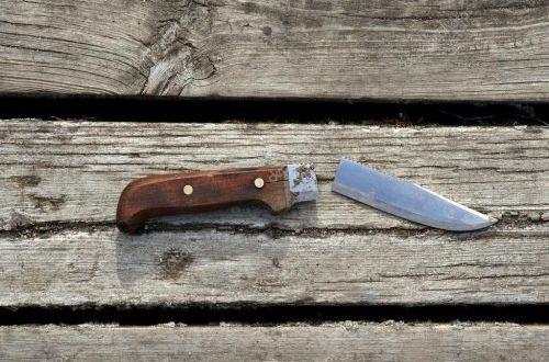 Сломался нож