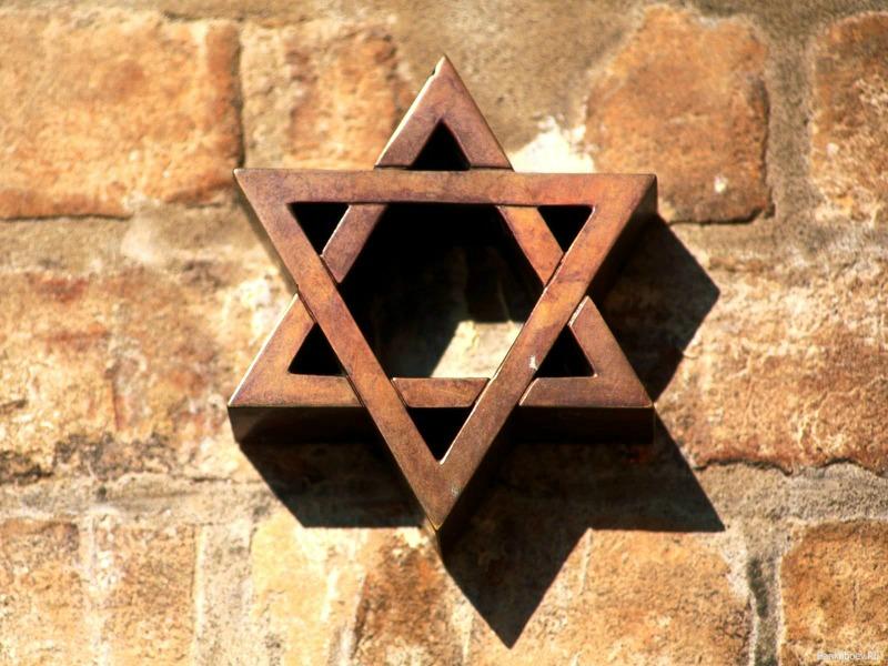 Звезда Давида и печать Соломона