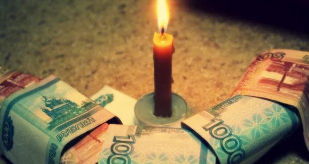 Обряд на удачу и деньги