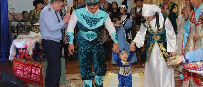 обряды казахского