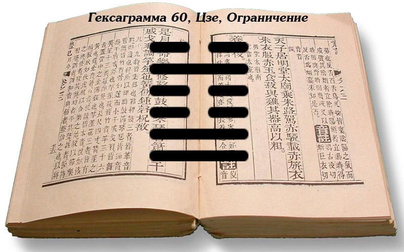 Значение по книге Н.Владимировой