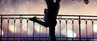 Расклады Таро на любовь и отношения онлайн