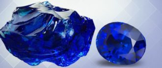 сапфир камень свойства