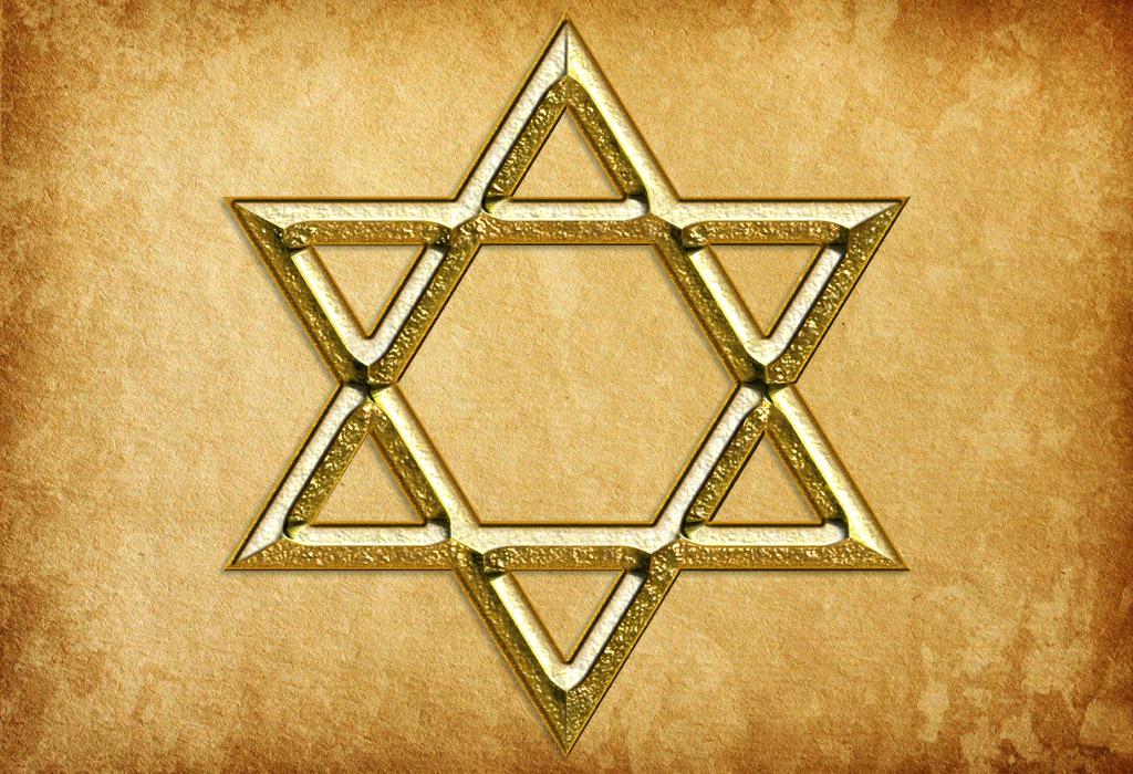 звезда евреев фото выбрать именно тот