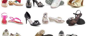 снится детская обувь