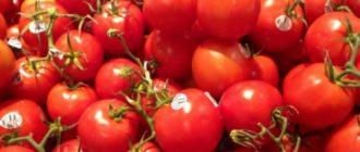 чему снятся помидоры
