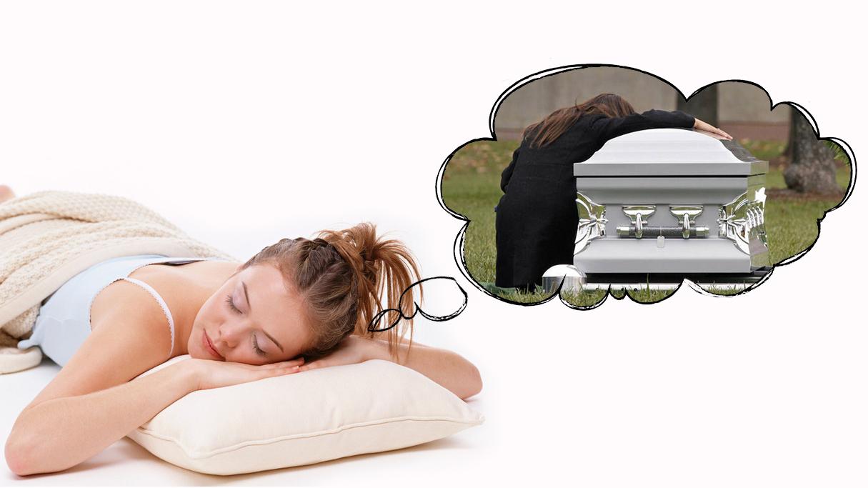Почему снится
