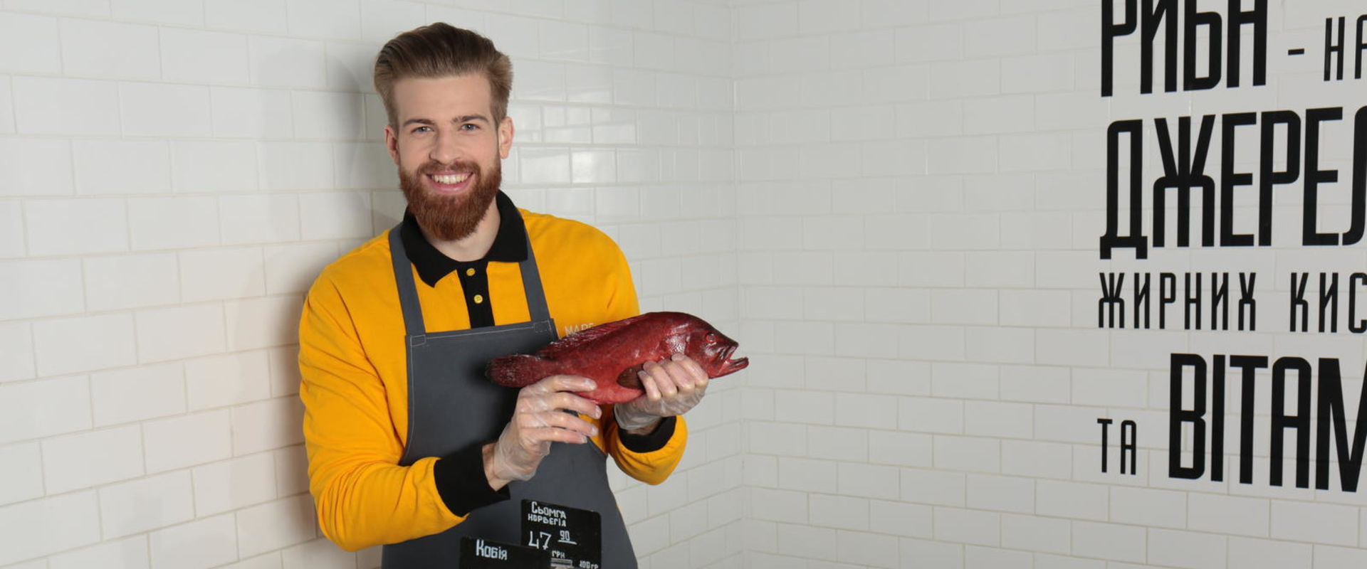 Видеть во сне покупку рыбы
