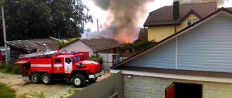 снится пожар у соседей