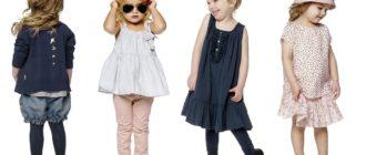 снится детская одежда