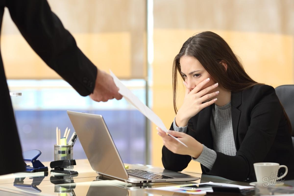снится начальник женщина с работы