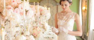 снится свадьба чужая