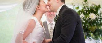 снится своя свадьба замужней женщине