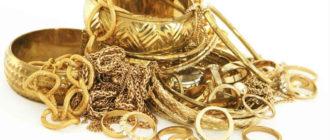золото золотые украшения