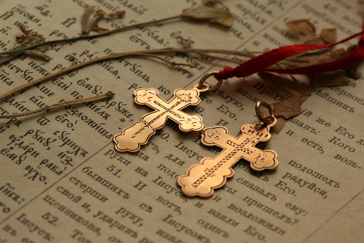 снится золотой крестик