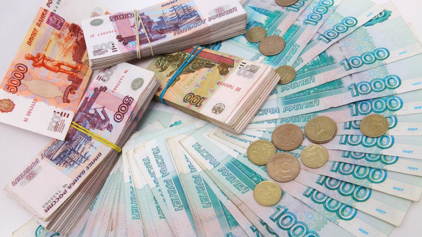 снятся деньги бумажные