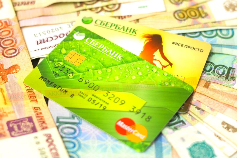 К чему снятся деньги на банковской