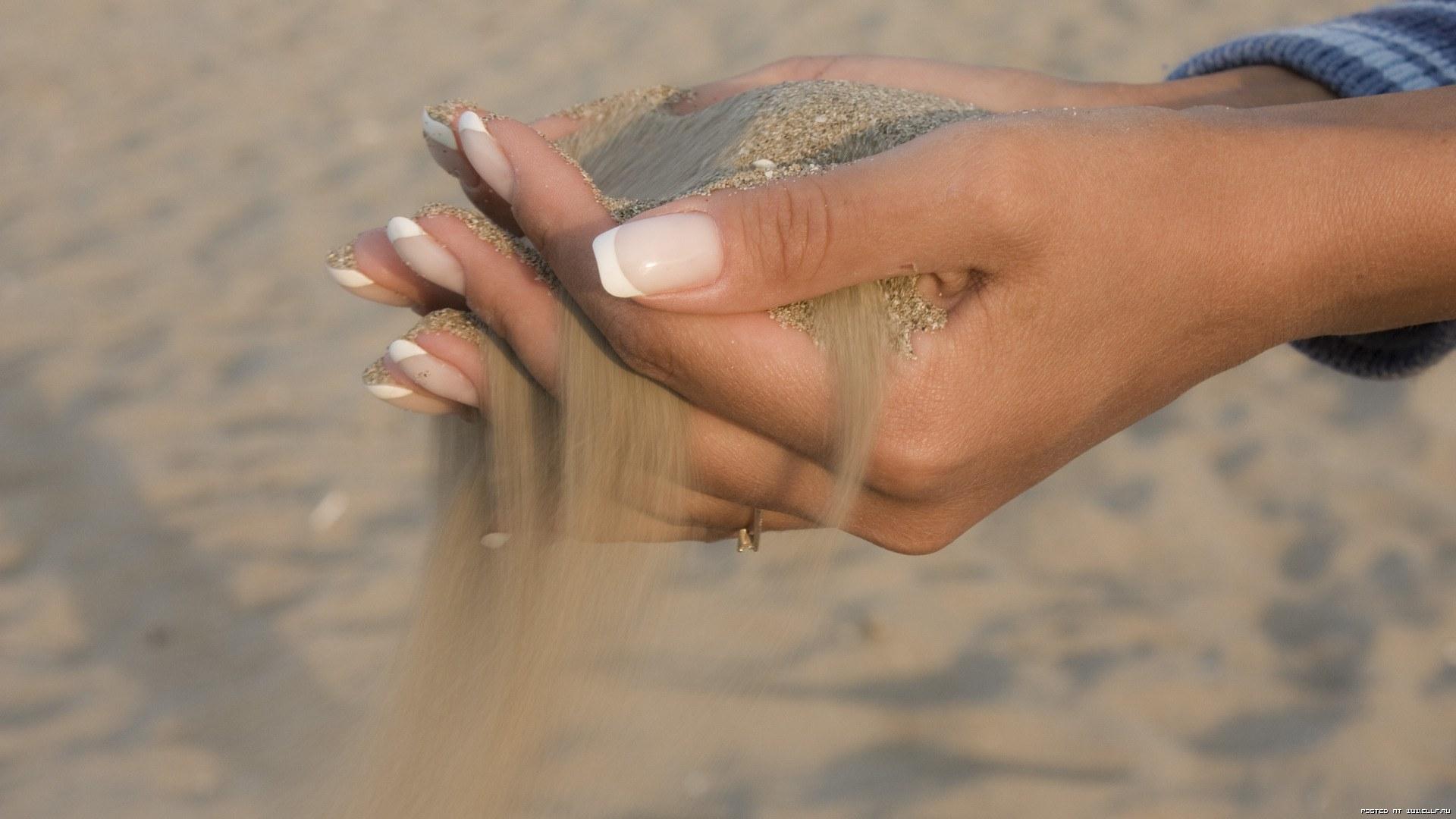 Местонахождение песка