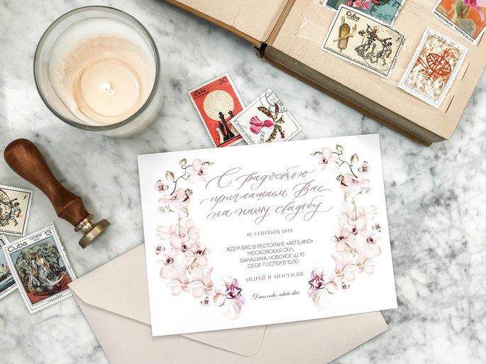 Получить во сне приглашение на свадьбу значение