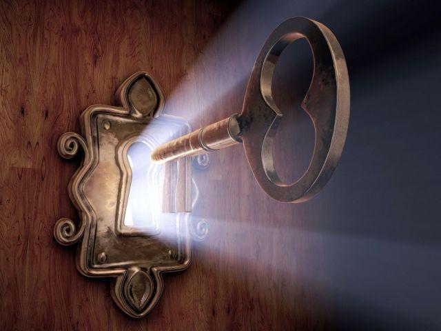 Искать ключи