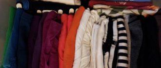 покупать одежду