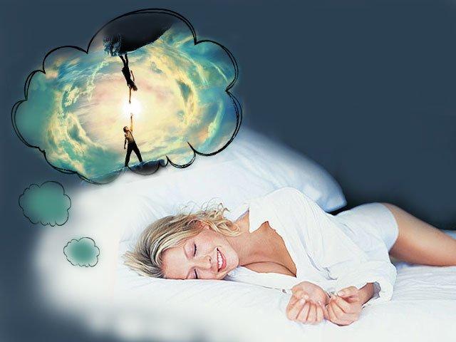 Значение сна, который